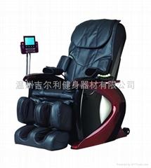 Body Massager JA-20B-W