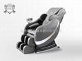 新款零重力太空按摩椅 1