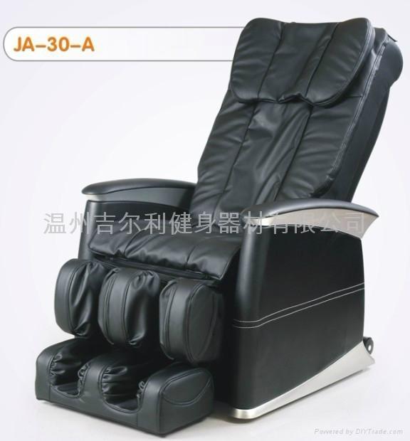按摩椅JA-30 1