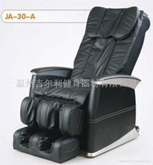 按摩椅JA-30
