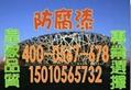 北京各色醇酸汽车漆 2