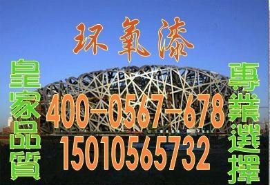 北京各色醇酸汽车漆 5