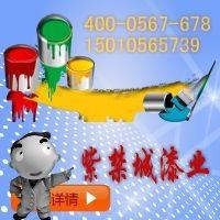 北京醇酸清漆 1