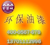 北京醇酸清漆 4