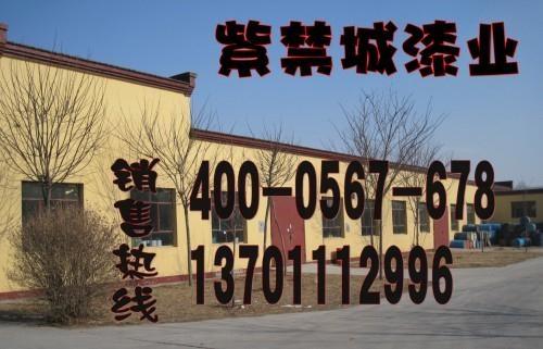 北京各色醇酸磁漆 1