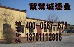 北京各色醇酸磁漆