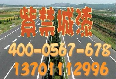 北京各色醇酸磁漆 4