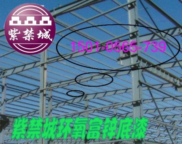 北京環氧富鋅漆 3