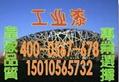 北京富鋅底漆 4