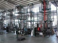 Dongguan Hongjin Packaging Products Co.,Ltd.