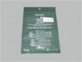 composite bag 3