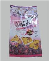 composite bag 5