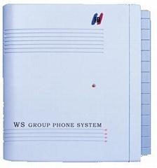 WS824国威集团电话