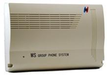 ws824(9) 国威集团电话