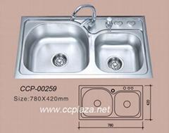 kitche sink