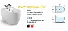 China mechanical Bidet