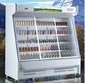 supermarket display refrigerator