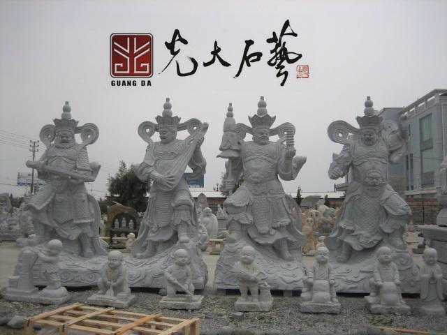 惠安寺庙石雕四大金刚 - GD - 光大 (中国 福建省