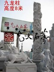 廣場石雕龍柱
