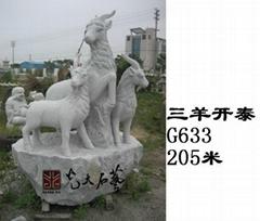 惠安石雕園林動物雕刻