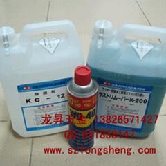 銷售NC除鏽劑,深圳除鏽劑,草酸KC-12,日本NC除鏽水