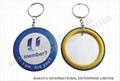 Tinplate button badge
