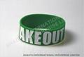 Custom  Silicone wristbandWBC0002 4