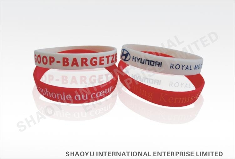 Printed silicone wristband WBP0002 5