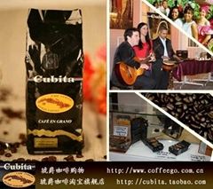 古巴原装进口咖啡豆