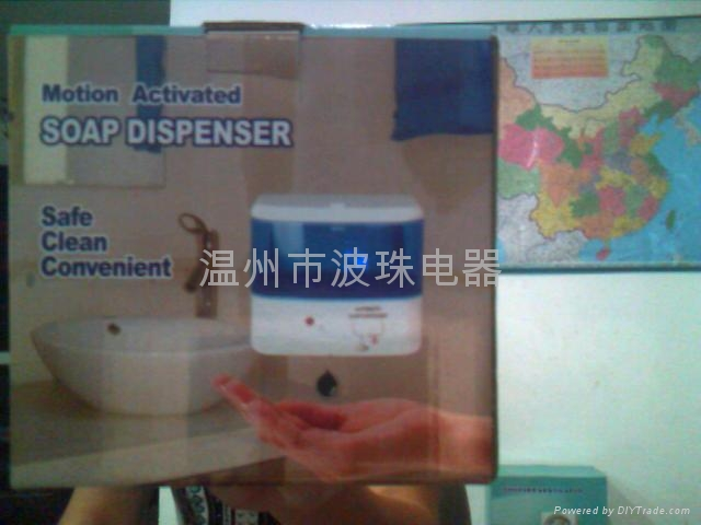 給皂器 3