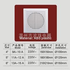 glass window exhaust fan