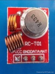 供应RC-T01大功率发射模块