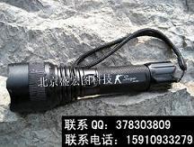 無極調光強光手電筒WJ-160