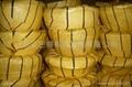 非洲原產乳木果油 2