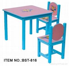 BST816學習桌