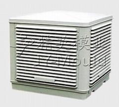 水冷空调/环保空调模具