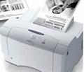 A3打印機 富士施樂2050打