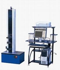 WDW Series Computer Control Tensile Testing Machine