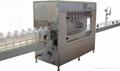 Automatic oil bottle filling machine