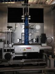 shrink sleeve labeling machine