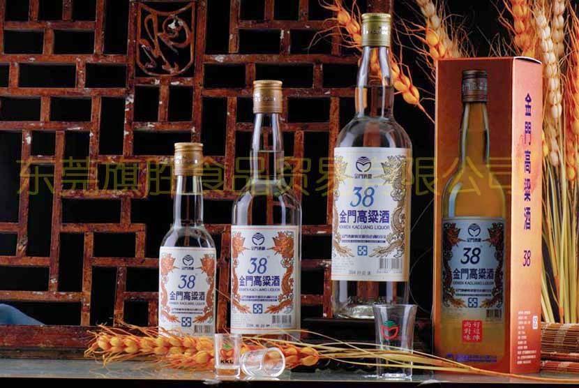 38度金門高粱酒 1