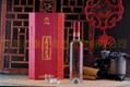 56度金酒典藏珍品高粱酒(紅龍