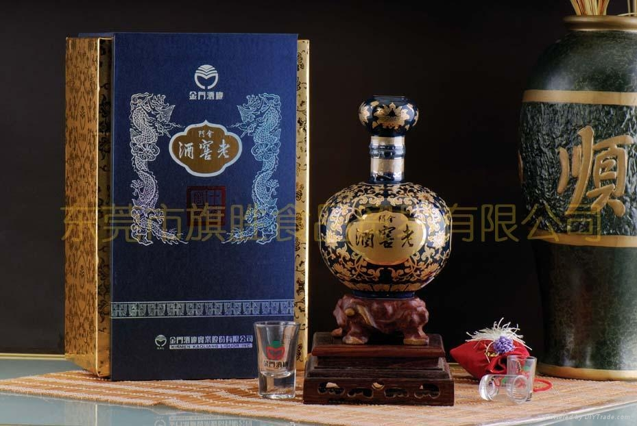 金門老窖酒  1