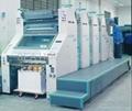 second-hand machines import agent 4