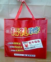 月餅禮盒包裝袋
