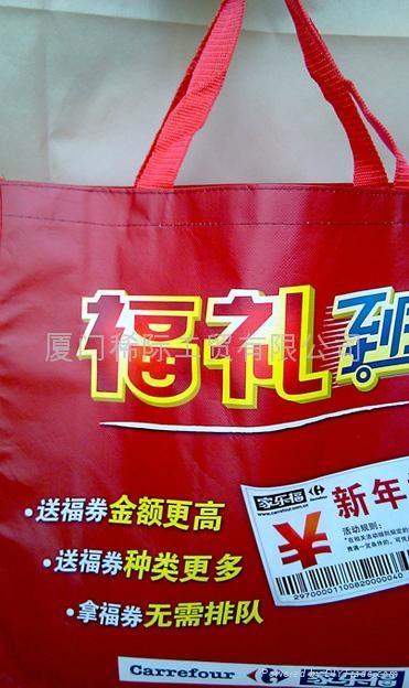 月餅禮盒包裝袋 2