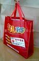月餅禮盒包裝袋 3