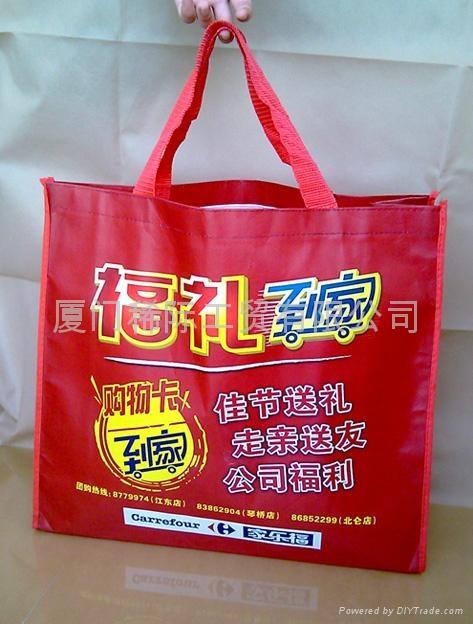 月餅禮盒包裝袋 5