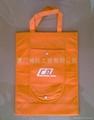 中秋月餅廣告袋