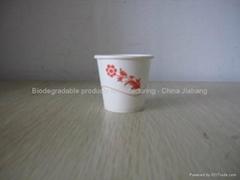 Disposable paper cups 2.5oz